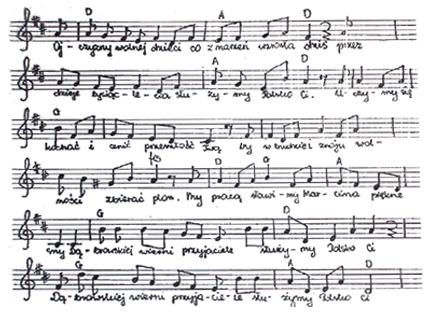 hymn szkoły podstawowej 46