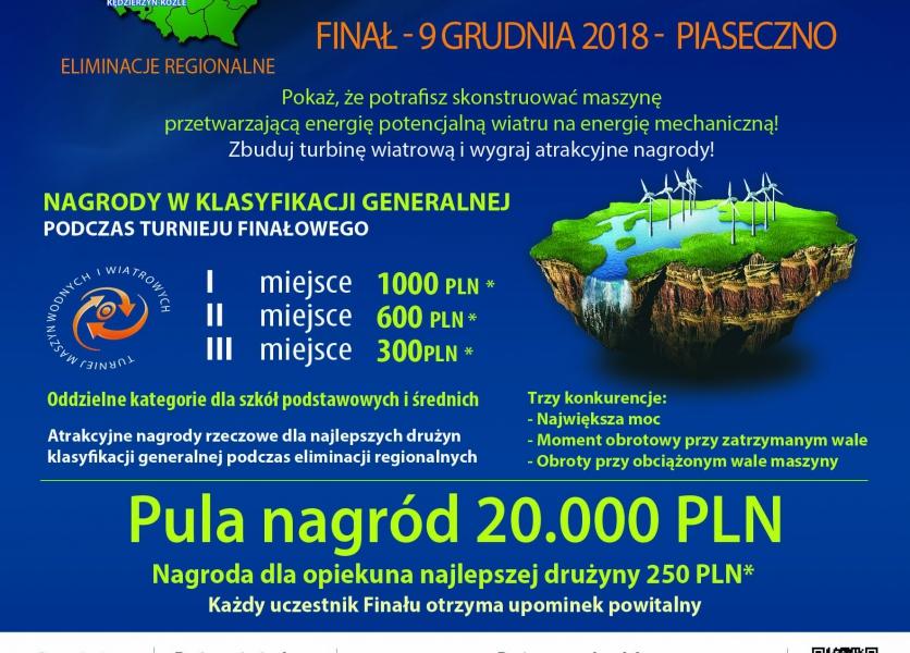 Turniej Maszyn Wiatrowych 2018 – zaproszenie